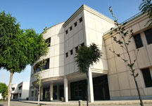 نمای بیرونی ساختمان اداری شرکت جابون